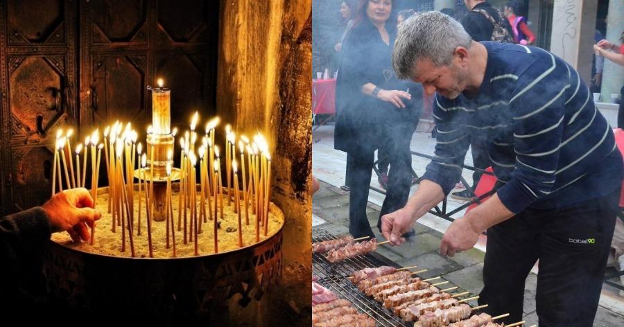 Τσικνοπέμπτη: Τι είναι και τι συμβολίζει για την Ορθοδοξία – Πως καθιερώθηκε η γιορτή της