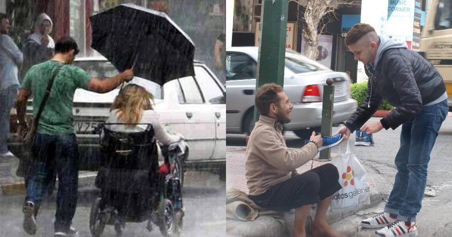 Οι πιο όμορφοι άνθρωποι, είναι οι άνθρωποι με ευγένεια