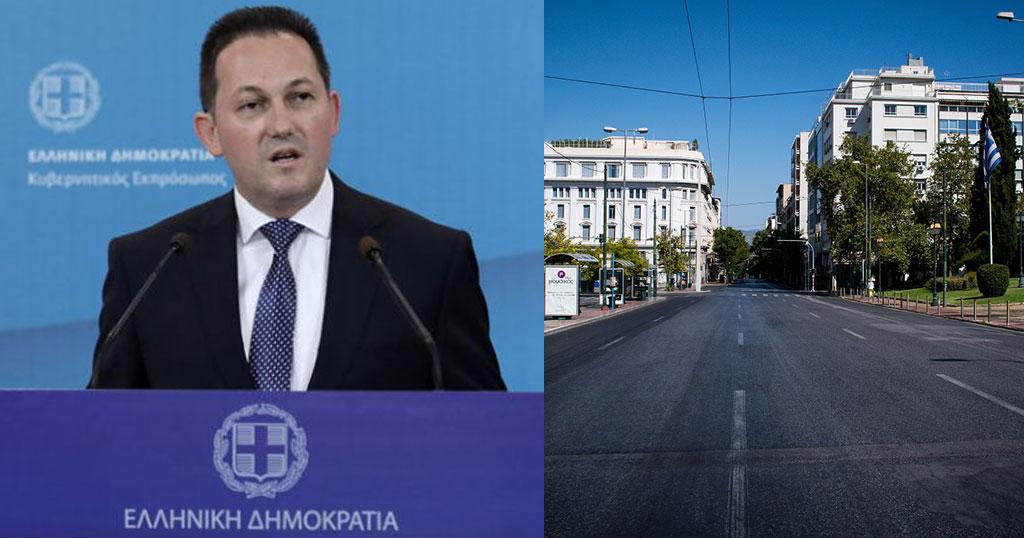 Κυβέρνηση για Κορονοϊό: «Είμαστε έτοιμοι για λουκέτο σε σχολεία, επιχειρήσεις, γήπεδα, ΜΜΜ αν χρειασθεί»