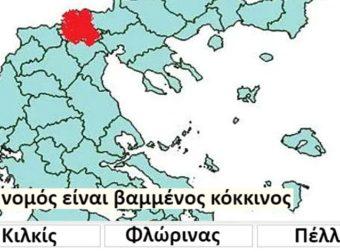 Τεστ γεωγραφίας: Πόσο καλά γνωρίζεις τους νομούς της Ελλάδας