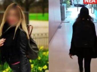 Επίθεση με Βιτριόλι: Η πρώτη «εικόνα» της μαυροφορεμένης (βιντεο)