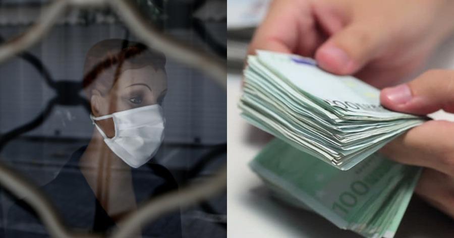 Πότε καταβάλλεται το επίδομα των 534 ευρώ σε εργαζομένους επιχειρήσεων που επαναλειτουργούν