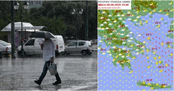 Καιρός: Νέα μεταβολή με βροχές και αφρικανική σκόνη -Η πρόγνωση για το τριήμερο του Αγίου Πνεύματος