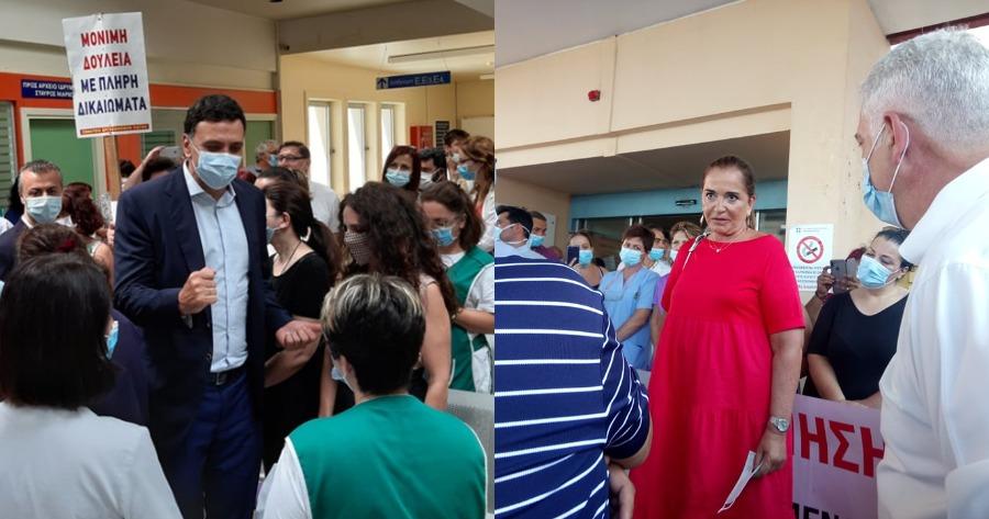 """Χανιά: Τα """"άκουσε"""" ο Κικίλιας συνοδευόμενος από την Ντόρα Μπακογιάννη έξω από νοσοκομείο."""