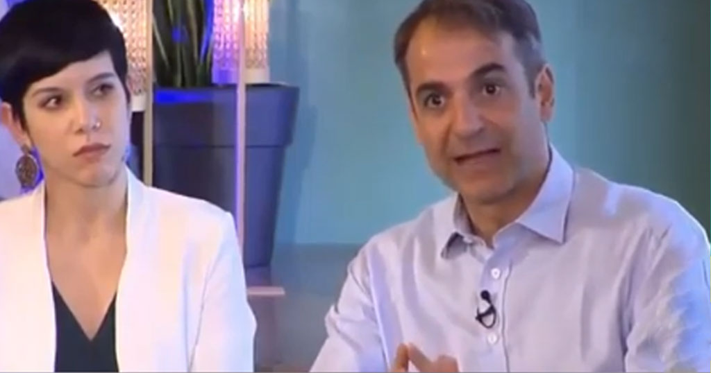 Κυριάκος Μητσοτάκης: «Αν είσαι νέος άνεργος καλύτερα να φύγεις στο εξωτερικό»