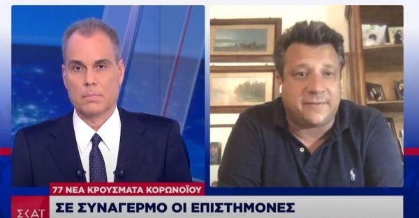 """Δερμιτζάκης: """"Πρόβλημα η Θεία Κοινωνία.. Να αναβληθούν ορισμένες θρησκευτικές εκδηλώσεις"""""""