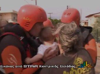 Εύβοια: Συγκλονίζει η εικόνα διασώστη που φιλάει μωράκι πριν το παραδώσει στους δικούς του (video)