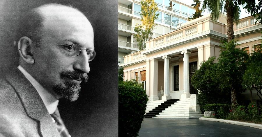 Ο τέκτονας τραπεζίτης που έγινε πρωθυπουργός Ελλάδος και πούλησε το σπίτι του στο κράτος για 5 δισεκατομμύρια