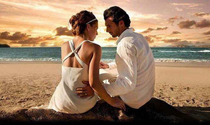Να είστε εpαστές και όχι ζευγάρι…