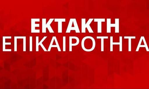 Η Ελλάδα ζητεί έκτακτη σύγκληση του Συμβουλίου Εξωτερικών Υποθέσεων της ΕΕ για την τουρκική προκλητικότητα