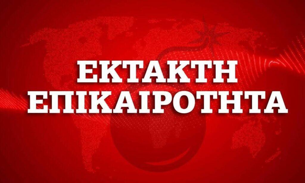 Κορονοϊός: Αναβάλλεται η ΔΕΘ – Σε αυτές τις περιοχές θα κλείνουν τα μπαρ στις 12 το βράδυ