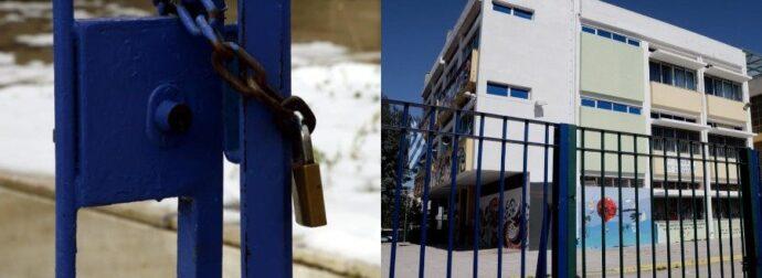 Σε ποιες περιοχές της Ελλάδας θα είναι αύριο κλειστά τα σχολεία