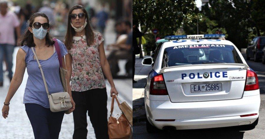 Είναι επίσημο: Aυτόφωρο για όσους δεν φορούν μάσκα και παρέμβαση εισαγγελέα για τους αρνητές