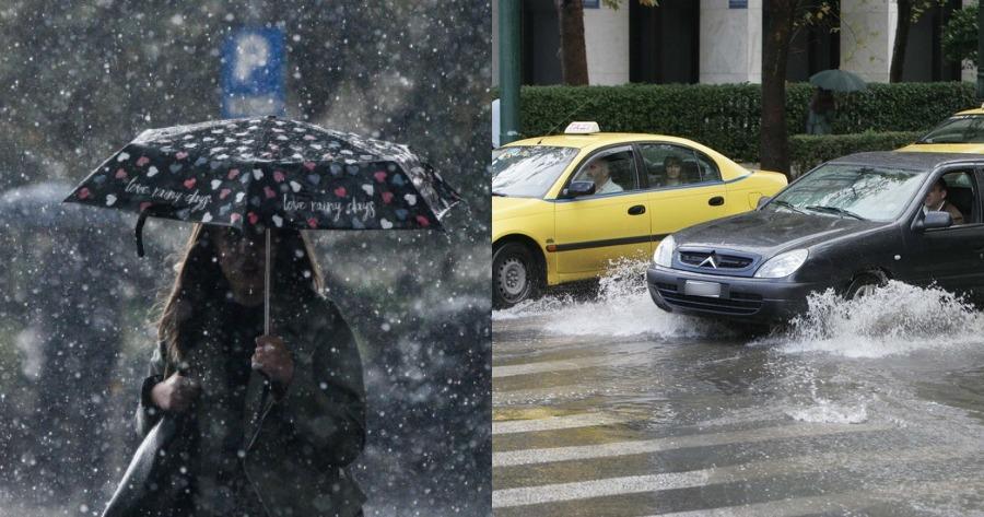 Καιρός αύριο: Πέφτει κι άλλο η θερμοκρασία. Σε ποιες περιοχές έρχονται βροχές και καταιγίδες.