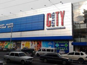 Αποσύρονται τουρκικά προϊόντα από αρμενικές αλυσίδες σουπερμάρκετ
