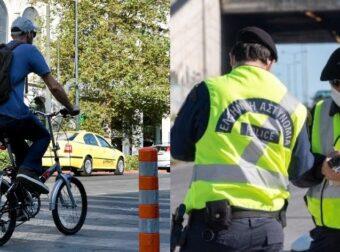 Νέοι κανόνες κυκλοφορίας: Υποχρεωτικό κράνος ακόμα και στα ποδήλατα, τι αλλάζει για τα ηλεκτρικά πατίνια