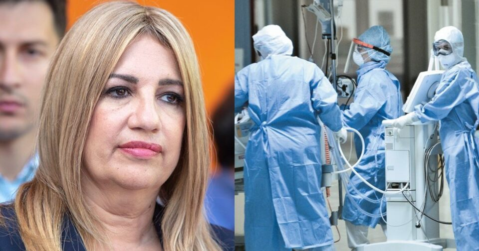 Φώφη Γεννηματά: Ο καρκίνος επέστρεψε και θα παλέψει μαζί του ακόμα μια φορά